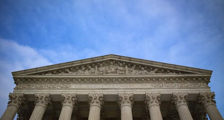 supreme court building generic caption