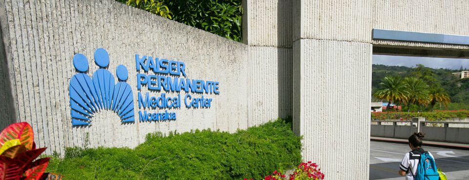 Kaiser Permanente Defrauded Medicare of $1 Billion, DOJ Alleges