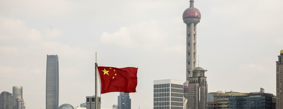 China Cuts Taxes in Shanghai Free Trade Zone to Lure Investment