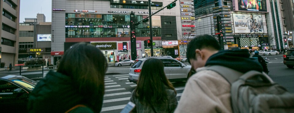 Facebook Fine Thrown Out in South Korean Internet Speed Case