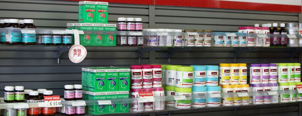 Photo of dietary supplements.