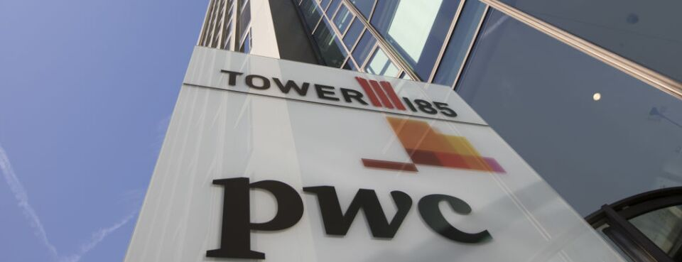 PricewaterhouseCoopers PwC tower (used 7/19/18)