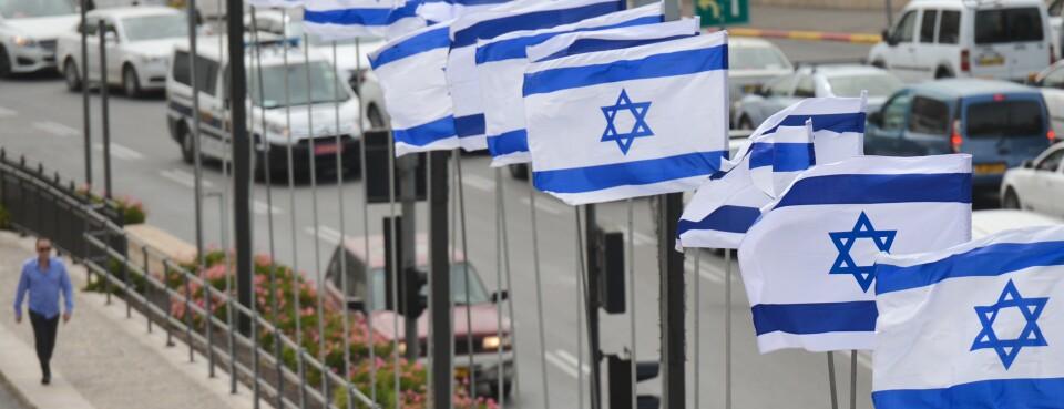 israel.used6-