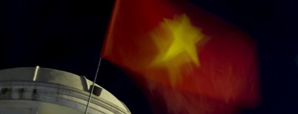 VietnamF